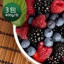 幸美生技急凍莓果<br/>(400g/包)X3包