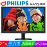 PHILIPS 243V5QHABA 24型 MVA 廣視角電腦螢幕