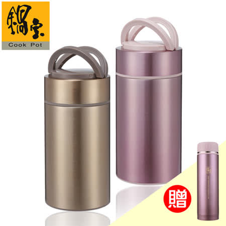 【鍋寶】#304不銹鋼大容量燜燒罐2入組(金+桃)送超真空保溫杯(桃) EO-SVP1150GD1150P59P