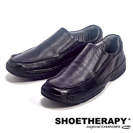 SAPATOTERAPIA(男) 巴西輕便有機素面直套皮鞋-黑
