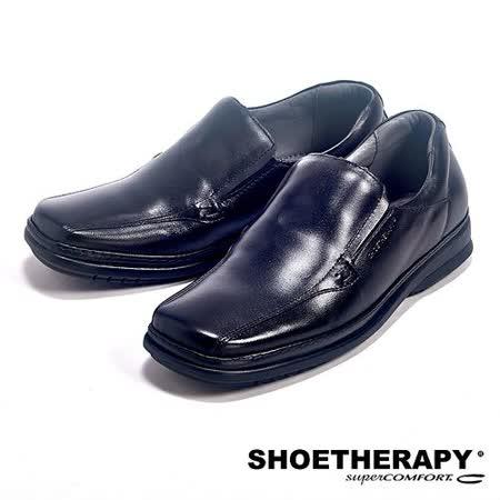 SAPATOTERAPIA(男) 巴西簡約有機素面直套皮鞋-黑