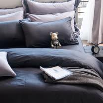 OLIVIA 《 Nelson 》加大雙人床包枕套三件組