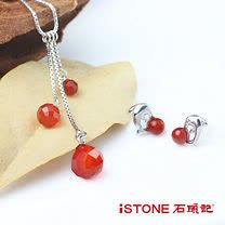 【石頭記】石頭記 富貴紅運(紅瑪瑙套組)