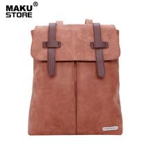 【MAKU STORE】韓版簡約復古皮革後背包 學生後休閒背包-棕色