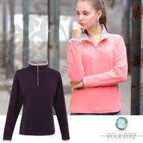 【波萊迪克bolaidike】女款保暖刷毛衣_暗紫-灰 TP231