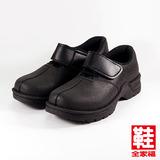 (男) GIOVANNI VALENTINO  抗潮防護鞋 黑 鞋全家福