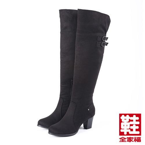(女) JASON HOUSE  絨布過膝雙飾釦靴 黑 鞋全家福