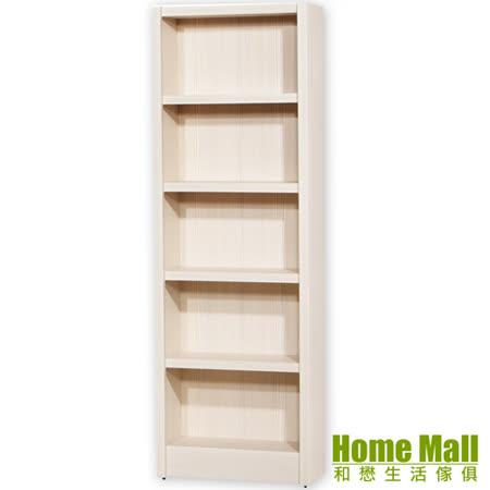 【HOME MALL-米亞開放型】2.7尺五層書櫃(3色)