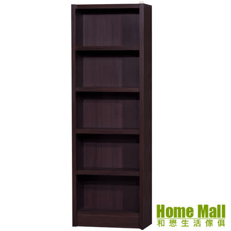 【HOME MALL-米亞開放型】2尺五層書櫃(3色)
