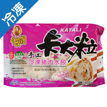 水餃嫂卡大粒手工豬肉水餃840G