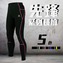 (男) HODARLA 先鋒緊身長褲-緊身褲 台灣製 慢跑 路跑 黑桃紅
