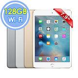 Apple iPad mini 4 Wi-FI 128GB 平板電腦【送專用保護貼+背蓋+平板立架】
