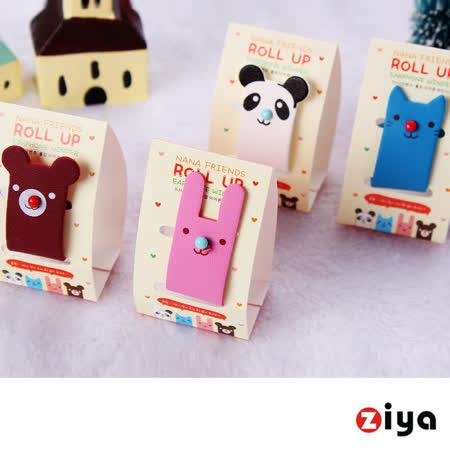 [ZIYA] 設計款繽紛集線器 線材與耳機的整理小幫手 (可愛動物園系列 二入)