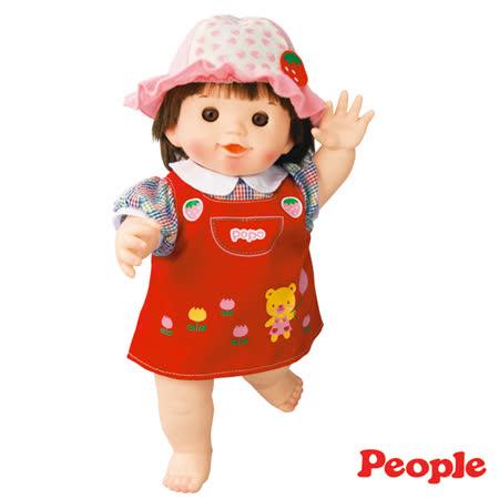 《 People 》草莓吊帶裙 POPO - CHAN