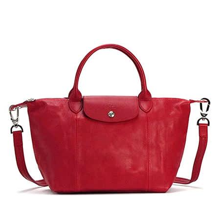 Longchamp 小羊皮可摺疊二用包_短把/小/紅色