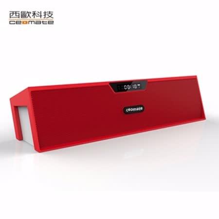西歐科技 紐約長島 藍牙喇叭 CME-8019 火焰紅