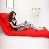 小資女孩多功能沙發床/和室躺椅(可選色)