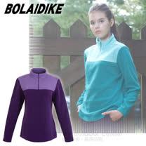 【波萊迪克bolaidike】女新款 輕量保暖透氣刷毛衣_TP268 深紫