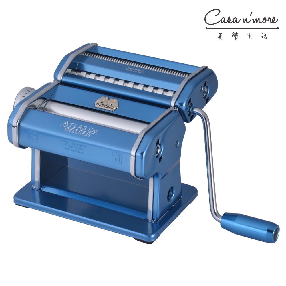 ~Marcato~Atlas150 製麵機 壓麵機_海岸藍