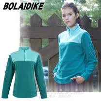 【波萊迪克bolaidike】女新款 輕量保暖透氣刷毛衣_TP268 藍綠