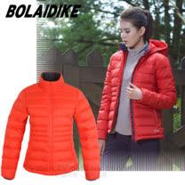 【波萊迪克bolaidike】女新款 立體輕量防潑水透氣保暖羽絨外套(帽可拆)/TF050 紅