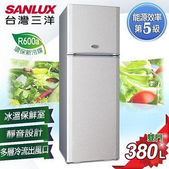 SANLUX台灣三洋 【SANLUX台灣三洋】380L雙門冰箱/SR-B380B SR-B380B