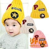 【iSFun】美式街頭*拼貼厚質毛線帽/三色可選