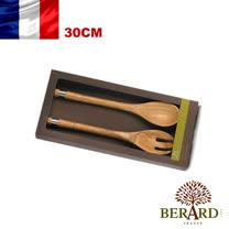 法國【Berard】畢昂食具『ACERO系列』橄欖木料理叉匙組30cm(2入)