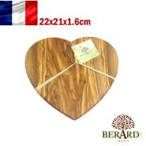 法國【Berard】畢昂原木食具 心型原木點心/砧板(中) 22x21x1.6cm