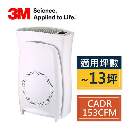 【空氣清淨機】3M CHIMSPD-02UCLC-1