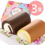 【亞尼克】亞尼克生乳雙捲禮盒(原味/特黑)×3盒