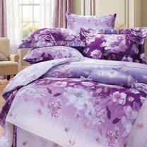 SHINEE 天然木漿纖維《湘頌》加大雙人100%天絲四件式兩用被床包組