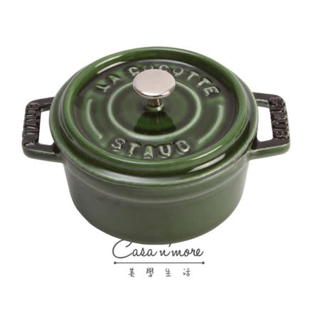 Staub 圓形鑄鐵鍋 琺瑯鍋 搪瓷 10cm 0.25L 羅勒綠 法國製造