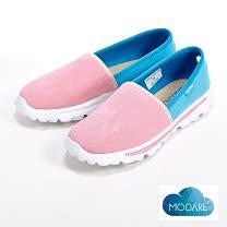 W&M (女)MODARE 超彈力俏皮配色增高鞋女鞋-粉