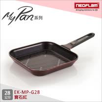 韓國NEOFLAM<br/>陶瓷不沾方型烤盤28cm