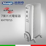 DELONGHI義大利迪朗奇DeLonghi-7片式葉片電暖器KH770715