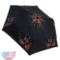 ◆日本雨之戀◆ 福懋鈦金膠自動開收傘 - 日本風〈黑內金橙〉遮陽傘/雨傘/雨具/晴雨傘/專櫃傘