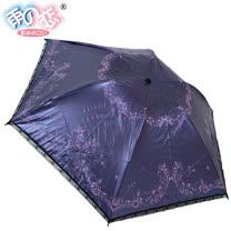 ◆日本雨之戀◆鈦金膠散熱降溫3~5℃摺疊傘 - 相思葉【深紫膠內黑】遮陽傘/雨傘/晴雨傘/專櫃傘