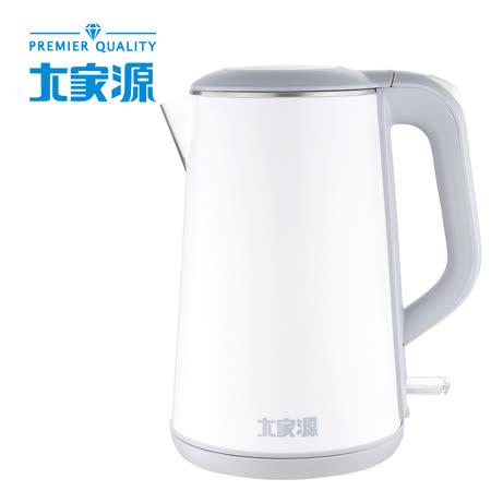 【大家源】1.8L不鏽鋼防燙無縫快煮壺TCY-2628