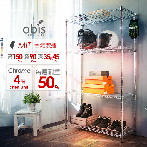 ~obis~置物架 波浪架 收納架 家用 款四層架90~35~150