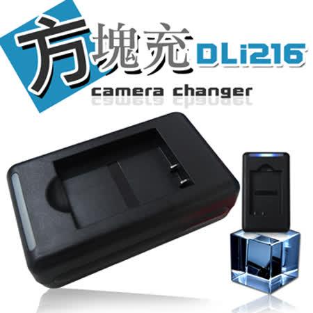 BenQ E1280,E1420,T1260,S1420,LM-100 USB智慧型兩用方塊充 快速充電器