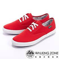 WALKING ZONE (女)果漾YOUNG純棉帆布女鞋-紅(另有黑/白/黃/藍/粉/深藍)