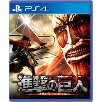 普雷伊 PS4 進擊的巨人 亞洲日文版