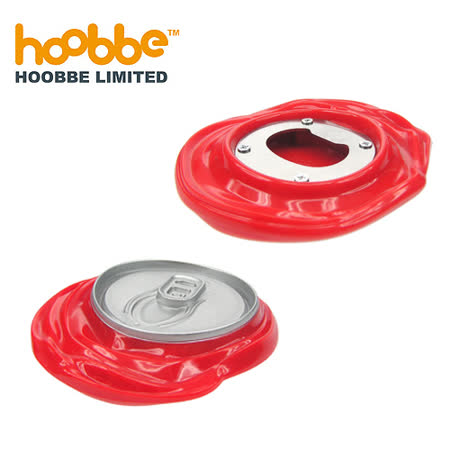 Hoobbe壓扁罐造型開瓶器(紅)