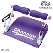 熱銷預購~【強生CHANSON】六塊腹肌健身器 CS-622