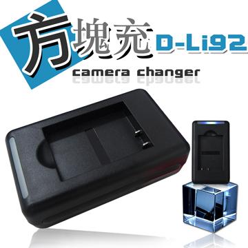 PENTAX RZ10 I10 WG1 RZ18 USB智慧型兩用方塊充 充