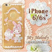 三麗鷗授權正版 My Melody 美樂蒂 iPhone 6/6s plus 5.5吋 i6s+ 透明彩繪閃粉軟式手機殼(蛋糕裝飾)