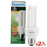 ★2件超值組★飛利浦 經濟型3U省電燈泡-黃光(18W)
