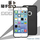 《Apple》 Fashion Case 隨手黏 iPhone手機殼 (iPhone5/5s、iPhone6/6s、iPhone6+/6s+)
