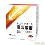 草本之家-清活激素蛋白質纖維酵素60粒X1盒